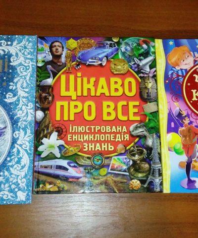 Книги от В. А, (11)