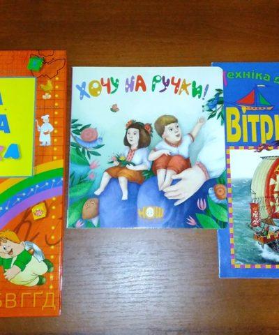 Книги от В. А, (12)