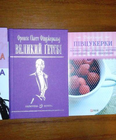 Книги от В. А, (13)