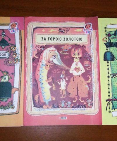 Книги от В. А, (14)