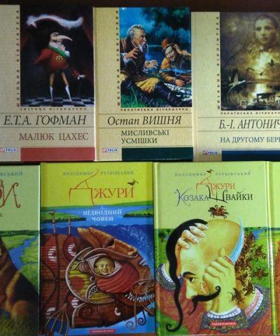 Книги от В. А, (2)