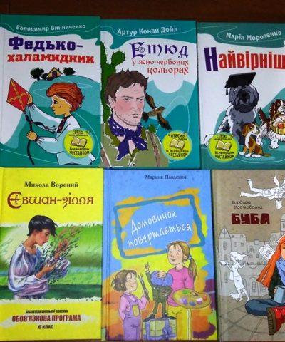 Книги от В. А, (3)