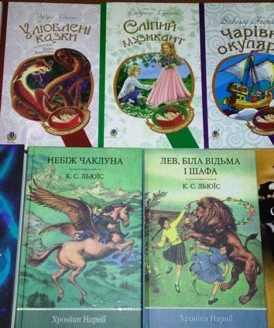 Книги от В. А, (4)