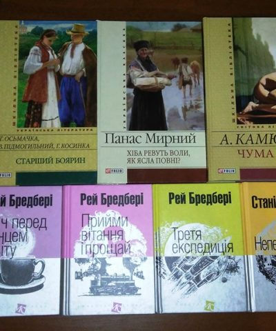 Книги от В. А, (6)