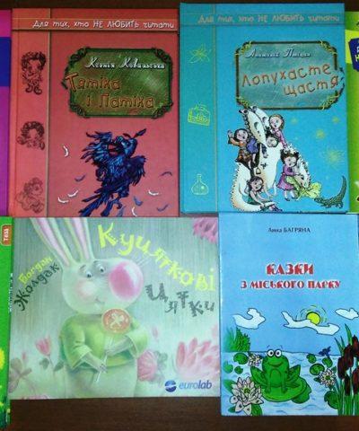 Книги от В. А, (8)