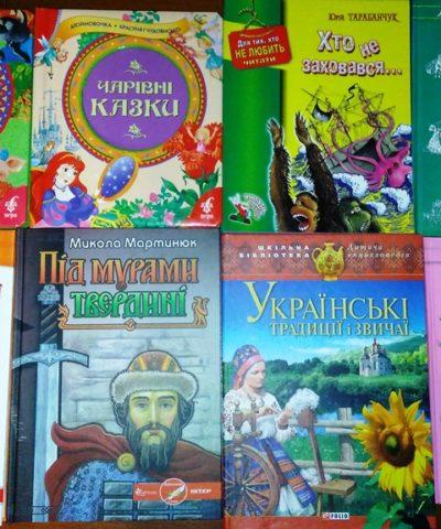 Книги от В. А, (9)