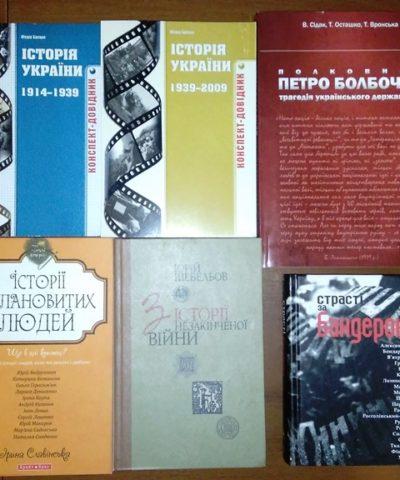 Книги (1)
