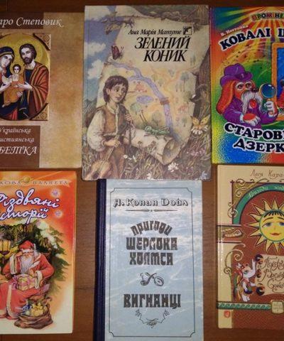 Книги (10)
