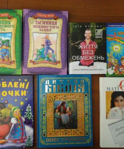 Книги (12)