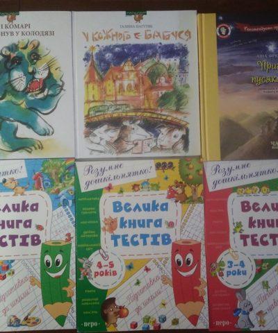 Книги (2)