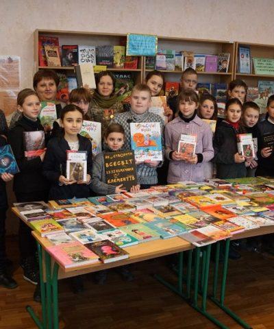 Книги (4)