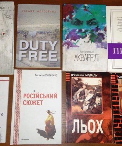 Книги (6)