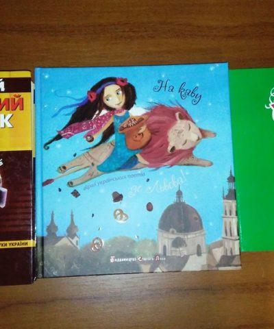 Книги (7)