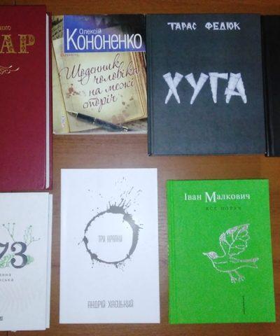 Книги (8)