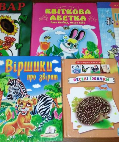 Книги (9)