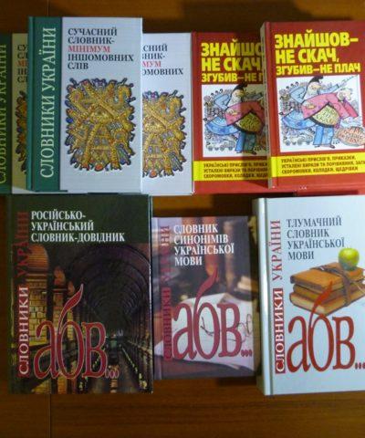 2 Книги (13)