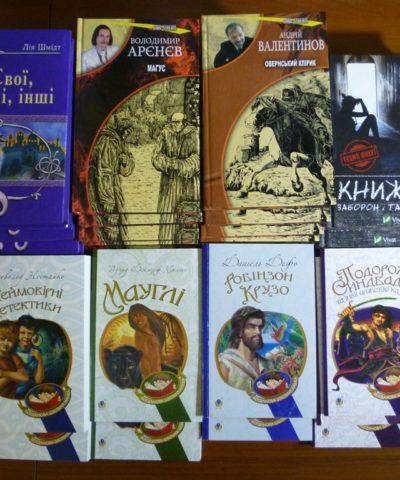 2 Книги (4)