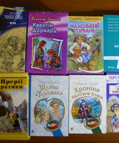 2 Книги (5)