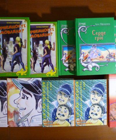 2 Книги (7)