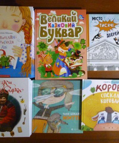 2 Книги (8)
