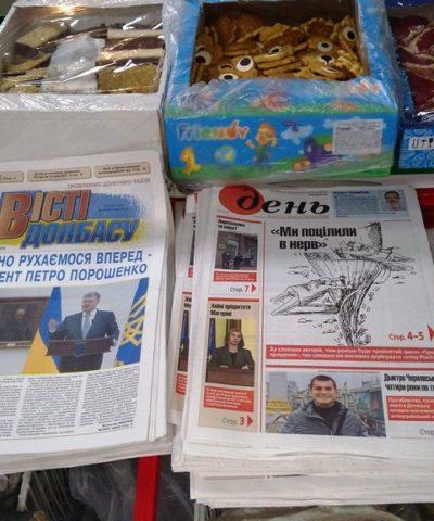 4 Газеты (1)