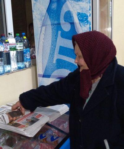 4 Газеты (2)