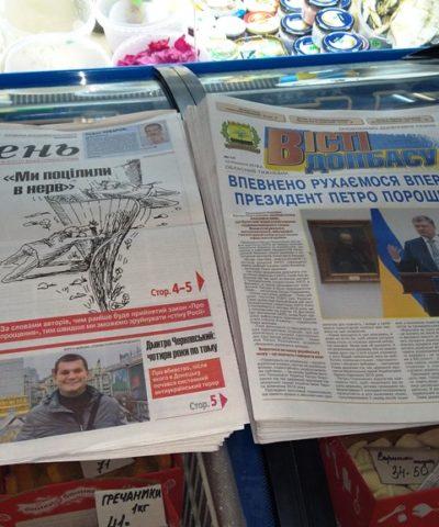 4 Газеты (3)