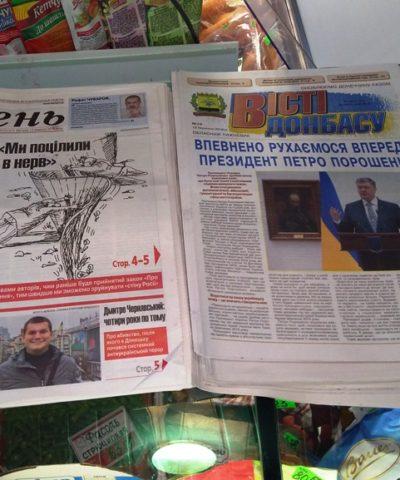 4 Газеты (4)
