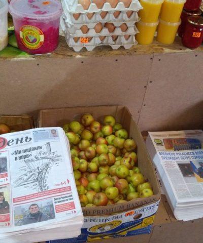 4 Газеты (5)