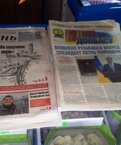 4 Газеты (6)