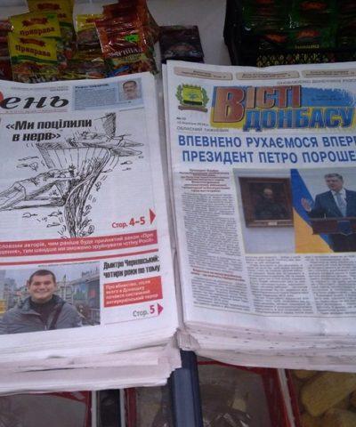 4 Газеты (7)
