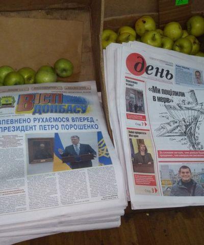 4 Газеты (8)