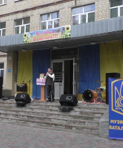 Avdeevka (1)
